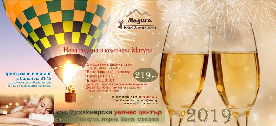 http://complexmagura.com/wp-content/uploads/2016/11/Nova-godina_2019.png