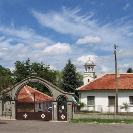 http://complexmagura.com/wp-content/uploads/2016/11/rakovishki-manastir-540x540.jpg